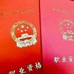中国政府認定高級茶藝師中国政府認定高級評茶員XiangLe中国茶サロン認定インストラクター